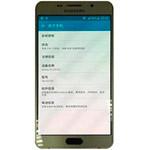 三星SM-A510(16GB/移动4G) 手机/三星