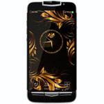 詹姆士R12 皇家马车系列-美钻版(32GB/联通4G) 手机/詹姆士