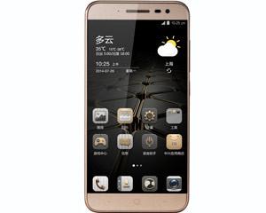 中兴远航3(8GB/电信4G)