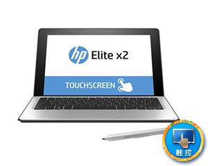 惠普Elite x2 1012 G1(V2D63PA)