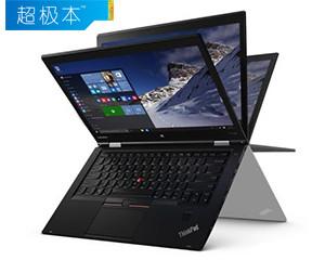 ThinkPad X1 Yoga(i5-6200U/8GB/256GB)