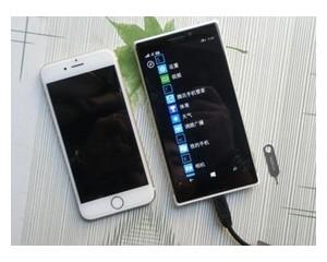 微软Windows Phone(64GB/移动4G)