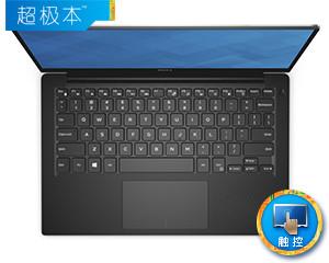 戴尔XPS 13 微边框 银色触控屏(XPS 13-9350-D2608T)