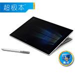 微软Surface Pro 4(i7/8GB/256GB) 平板电脑/微软