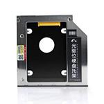 e磊笔记本光驱位硬盘托架12.7mmSSD固态SATA3防震 光驱位硬盘架 通用EL07 9.5mm厚 EL10 DVD刻录机/e磊