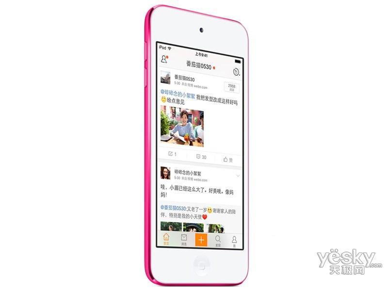 苹果iPod touch 6(128GB/4英寸)