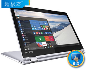 联想YOGA 710-11ISK(4405Y/4GB/128GB)