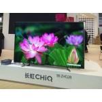 长虹98ZHQ2R 平板电视/长虹