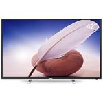 海尔模卡39A3 平板电视/海尔