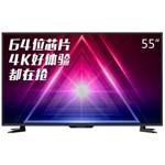创维55M5E 平板电视/创维