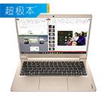 联想IdeaPad 710S(i5/4GB/128GB)