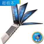 华硕TP301UA6500(8GB/256GB) 超极本/华硕