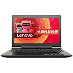 联想小新700旗舰版(i5 6300HQ/4GB/128GB+500GB/2G独显) 笔记本电脑/联想