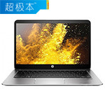 惠普EliteBook 1030 G1(M5-6Y54/8GB/128GB/核显)