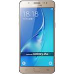 三星2016版GALAXY J5(16GB/双4G) 手机/三星