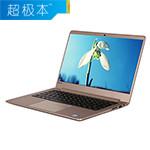 联想IdeaPad 710S(i7/4GB/256GB) 超极本/联想