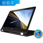 ThinkPad P40 Yoga(20GQA004CD) 超极本/ThinkPad