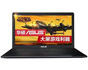 华硕FX50VX6700(8GB/1TB/4G独显)