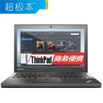 ThinkPad X260(20F6A06ECD)