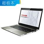 东芝Z30-C(i5 6300U/8GB/256GB) 超极本/东芝