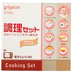 贝亲食物研磨器03040 辅食料理机/贝亲