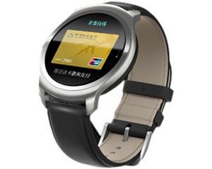 Ticwatch 2 NFC
