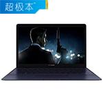 华硕ZenBook 3 UX390(i7 6500U/16GB/1TB) 超极本/华硕