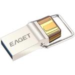 忆捷CU10(64GB) U盘/忆捷