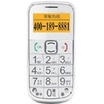 易百年EZ812 手机/易百年