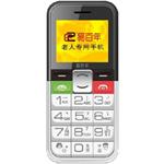 易百年EZ601A 手机/易百年