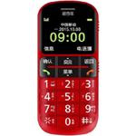 易百年EZ621A 手机/易百年