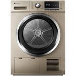 小天鹅TH80-H002G 洗衣机/小天鹅