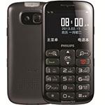 飞利浦X2566 手机/飞利浦