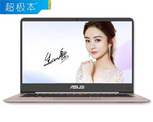 华硕U4000UQ7500(i7 7500U/8GB/512GB/2G独显)