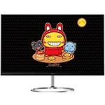 惠科D4000 液晶显示器/惠科