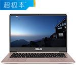 华硕U410UQ7200(i5 7200U/4GB/500GB/2G独显) 超极本/华硕