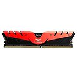 十铨科技冥神Dark 8GB DDR4 3000(TDRED48G3000HC16CBK) 内存/十铨科技