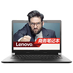 联想扬天V110-14(N3450/4GB/500GB/集显) 笔记本电脑/联想