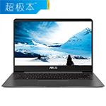 华硕U4100UQ7200(i5 7200U/4GB/256GB/2G独显) 超极本/华硕
