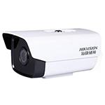 海康威视DS-2CD1221-I3 安防监控系统/海康威视