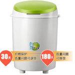 扬子XPB45-168 洗衣机/扬子