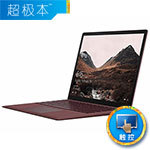Surface Laptop(i5/4GB/128GB)