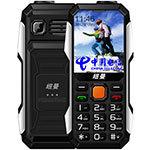 纽曼C18 手机/纽曼