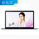 华硕灵耀3 Deluxe(i7 7500U/8GB/512GB) 超极本/华硕