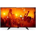 飞利浦43PFF5361/T3 液晶电视/飞利浦