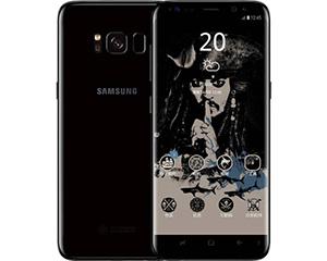三星GALAXY S8(加勒比海盗定制版/64GB/全网通)