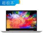 联想IdeaPad 720S-14IKB(I7 7500U/8GB/256GB) 超极本/联想