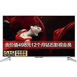 夏普LCD-60MY7008A 液晶电视/夏普