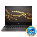 惠普Spectre x360 13-ac013tu(1DG06PA) 笔记本电脑/惠普