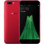 OPPO R11(热力红定制版/64GB/全网通) 手机/OPPO